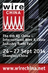 The most important gateway to do business within the Wire & Cable Industry in China